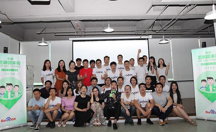 """【成都】6月10日,""""芝麻团来啦""""活动来到美丽的蓉城——成都,感受成都用户的别样热情。"""